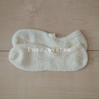 靴下を編む人になりたい人